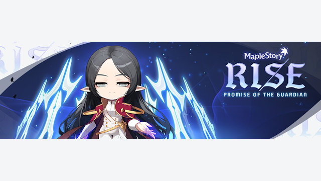 Adele is coming to MapleStory